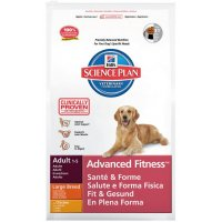 Hills Science Plan Canine Adult Advanced Fitness Large Breed Lamb & Rice
