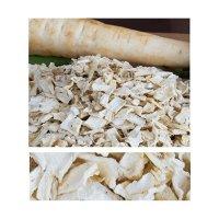 Wittis-Tiernahrung Barf Gemüse - Pastinaken